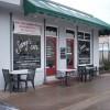Scampi's Cafe